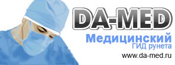 Медицинский гид рунета